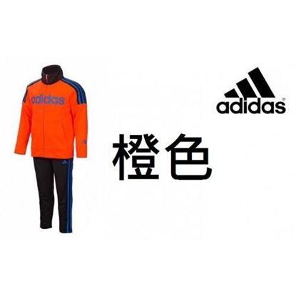 Picture of Adidas 童裝外套連褲套裝 - 橙色