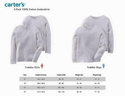 圖片 Carter's 小童長袖底衫 - 全白色  (男女款)