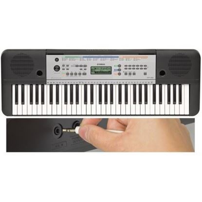 Picture of Yamaha YPT255 電子琴
