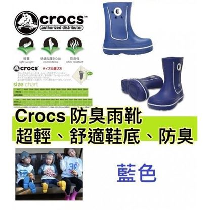 Picture of Crocs 小朋友雨靴 藍色