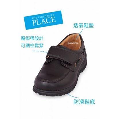 圖片 The Childrens Place 男童返學鞋 黑色