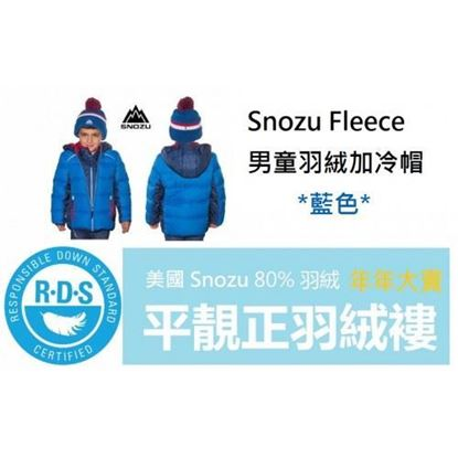 圖片 Snozu Fleece 男童羽絨加冷帽 藍色