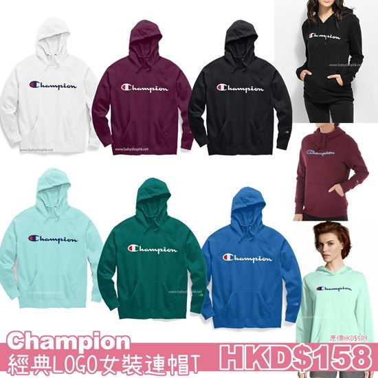 Picture of **SOLD OUT** A P4U 8底 : 女裝Champion 經典LOGO連帽T