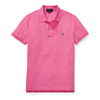 Picture of **SOLD  OUT** A P4U 空運: Ralph Lauren Polo 大童小馬修身POLO衫