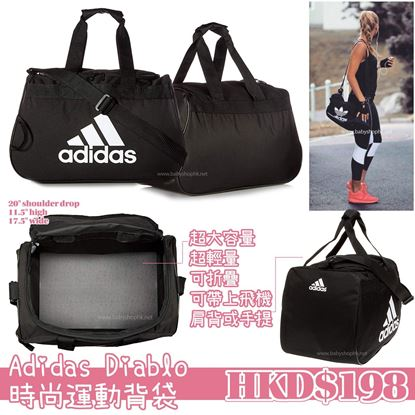 Picture of Adidas 運動背包 黑色