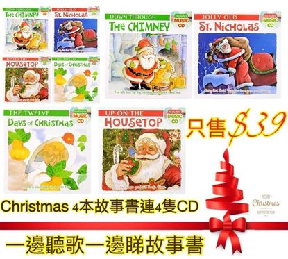 Picture of Christmas 聖誕系列CD連故事書 (1套4本)