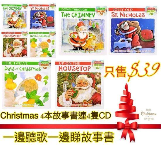 圖片 Christmas 聖誕系列CD連故事書 (1套4本)