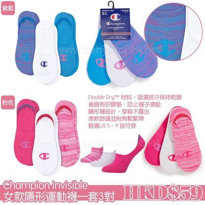 圖片 *貨品已截單* A P4U 10中: Champion 女裝隱形運動襪(1套3對)