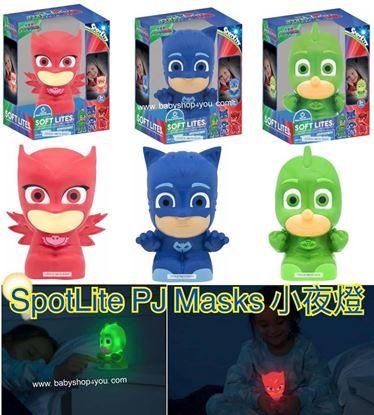 圖片 PJ Mask 睡衣小英雄小夜燈 (款式隨機)