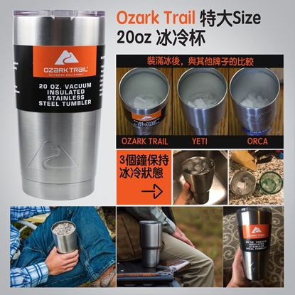 Picture of Ozark Trail 特大Size 20oz 冰冷杯