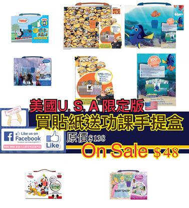 Picture of 卡通貼紙手提盒
