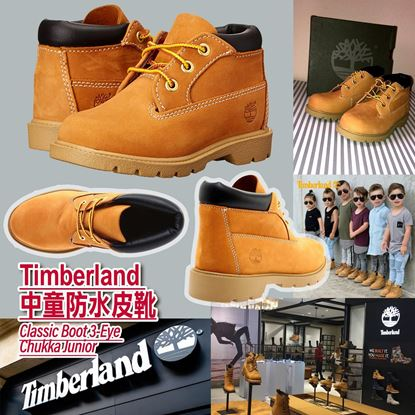 Picture of Timberland 中童靴 US5.5