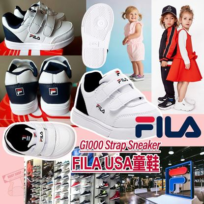 Picture of FILA G100 小童波鞋仔