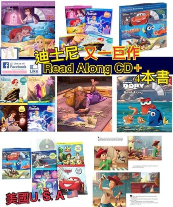 Picture of Disney Read-Along 1套4本故事書+CD