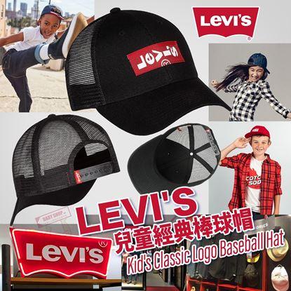 Picture of *貨品已截單* A P4U 12底: Levi's 中童經典棒球帽