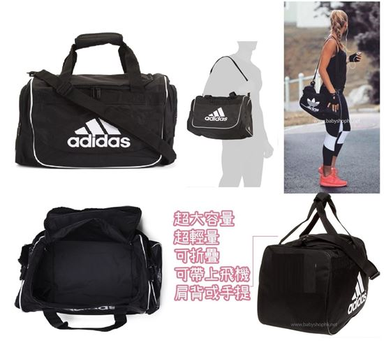 Picture of Adidas 經典運動背囊