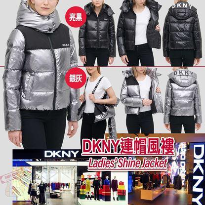 Picture of *貨品已截單* A P4U 1中: DKNY 連帽風褸