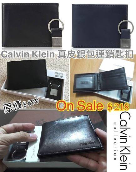 圖片 *貨品已截單* A P4U 1中: Calvin Klein 真皮銀包 (連鎖匙扣) 黑色