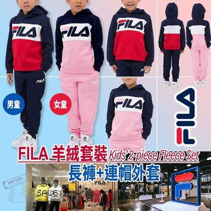 圖片 *貨品已截單* A P4U 1中: Fila 羊絨套裝