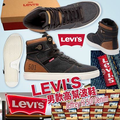 Picture of Levi's Jeffrey 501牛仔高幫鞋