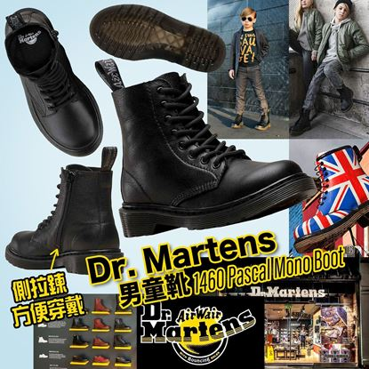 Picture of Dr. Martens 男童馬丁靴