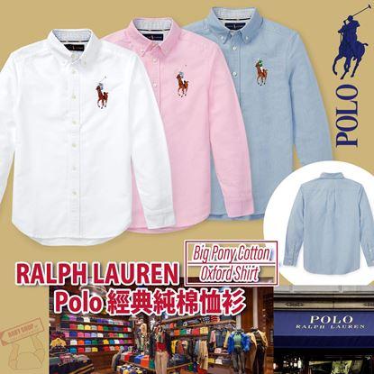 Picture of *貨品已截單* A P4U 空運: Ralph Lauren Polo 大童彩馬恤衫
