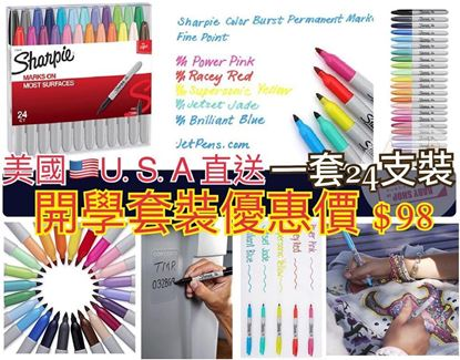 Picture of Sharpie Markers 1套24支記號筆