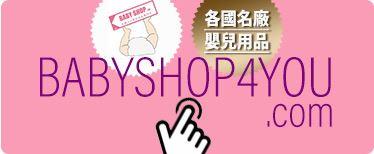 Baby Shop Ltd