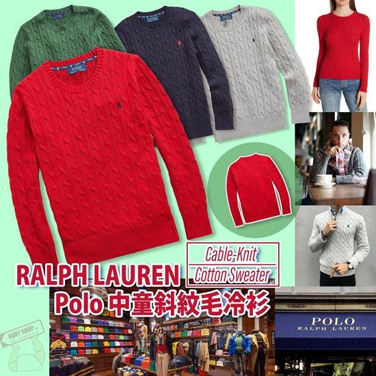 Picture of *貨品已截單* A P4U 空運: Ralph Lauren中童毛冷衫