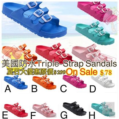 Picture of Triple-Strap 超輕拖鞋 US6