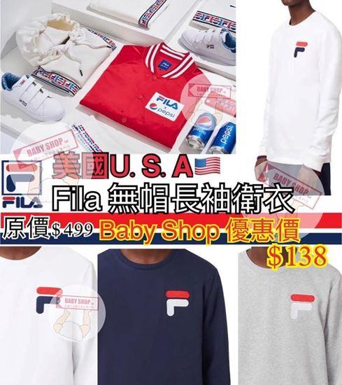 圖片 FILA Logo 男裝淨色無帽衛衣