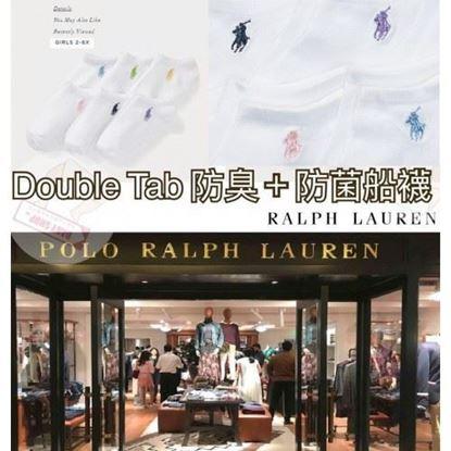 圖片 Ralph Lauren 童裝白色彩馬船襪 (1套6對)