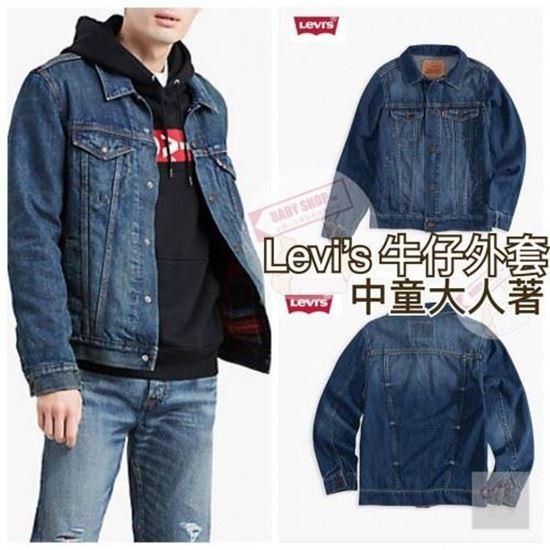 圖片 Levi's 中童牛仔外套