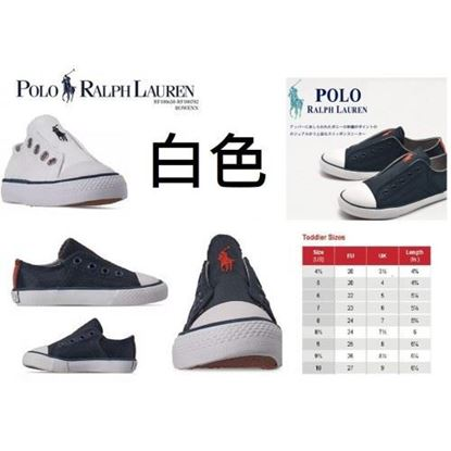 Picture of Ralph Lauren Polo 經典小童鞋 白色