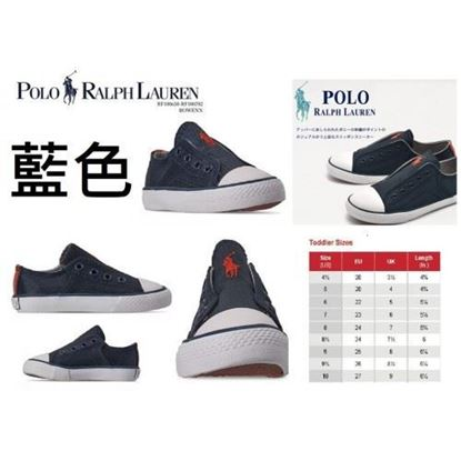 Picture of Ralph Lauren Polo 經典小童鞋 藍色