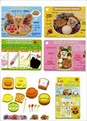 圖片 日本麵包超人飯團模