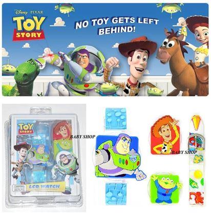 圖片 Toy Story 玩具手錶