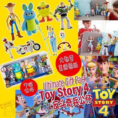 圖片 Toy Story 4 巨型反斗奇兵公仔