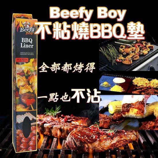 Picture of Beefy Boy 不粘燒BBQ墊