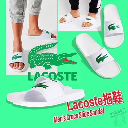 Picture of Lacoste 拖鞋(僅限7碼)