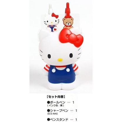 Picture of Hello Kitty 筆筒