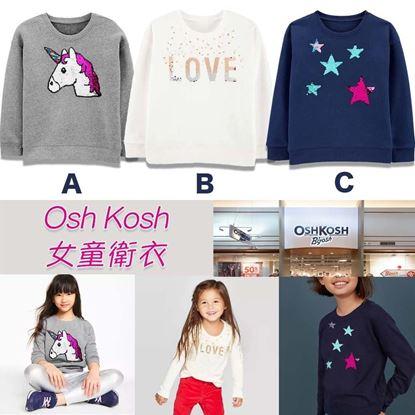 圖片 *貨品已截單* A P4U 3中: OshKosh女童圓領衛衣