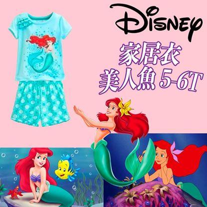 圖片 Disney 家居衣- 美人魚 5-6T