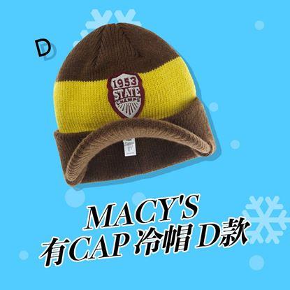 圖片 MACY'S 有cap 冷帽 D款