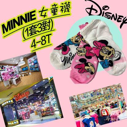 圖片 Minnie 女童襪(1套3對) 4-8T