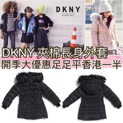 圖片 DKNY 女童毛毛邊夾棉長款外套 (黑色)