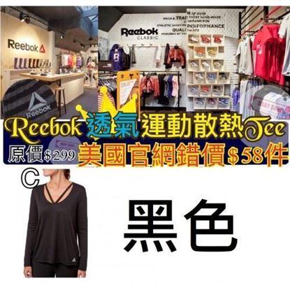 圖片 Reebok 女裝長袖V領款上衣 黑色 M