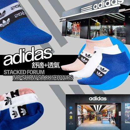 Picture of *貨品已截單* A P4U 4底: Adidas 女裝運動襪