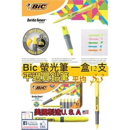 Picture of BIC Brite Liner 螢光筆 (1盒12支)