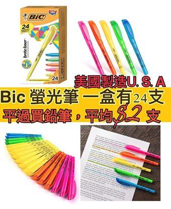 Picture of BIC Brite Liner 螢光筆 (1盒24支)